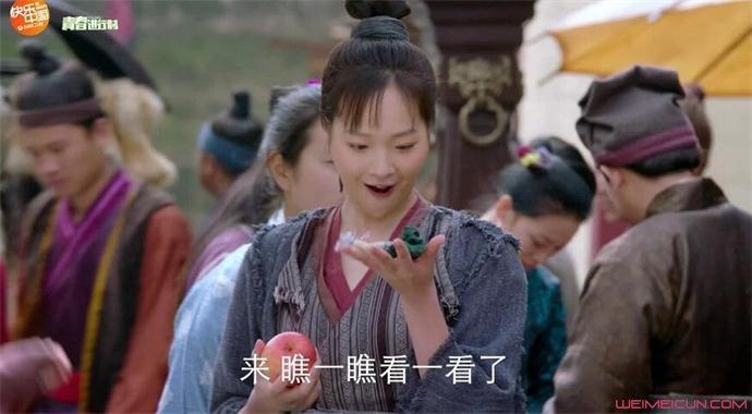 封神演义小娥是谁演的 小娥结局及其扮演者个人资料曝光  第4张