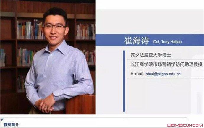 刘强东案关键证人曝光