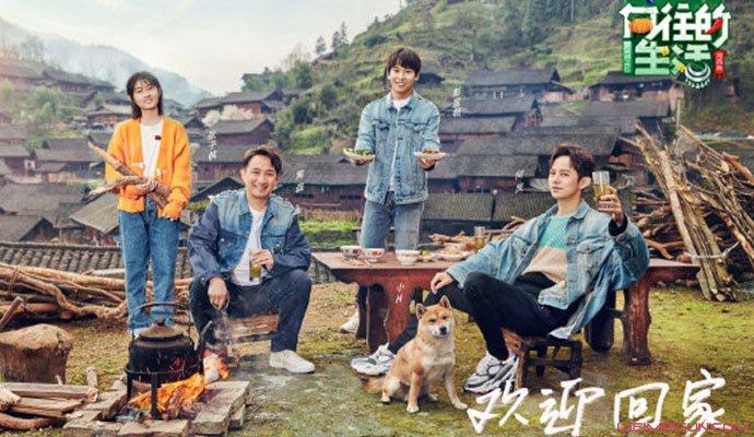 张子枫加入向往的生活 与哥哥爸爸团聚成场驻嘉宾  第3张
