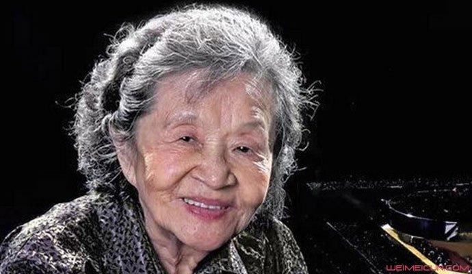 钢琴家巫漪丽去世 回顾巫漪丽颠沛流离却又传奇的一生  第2张