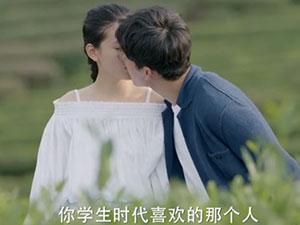吴倩和张雨剑吻戏曝光 两人吻戏太甜网友预