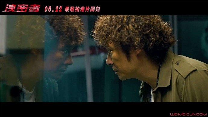 刘浩龙为什么叫师兄 名字来源被揭竟是因为一张唱片吗  第1张