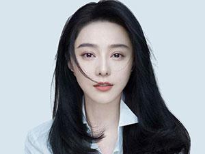 范冰冰推出面膜品牌 女神范冰冰面膜品牌叫什么好用吗