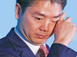 刘静尧长什么样 生活照很清纯明尼苏达事件内幕曝光