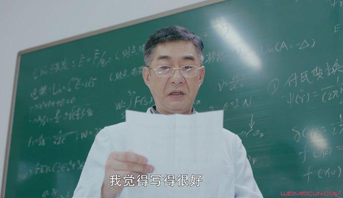 致我们暖暖的小时光江教授是谁演的 节冰个人资料及年龄  第1张
