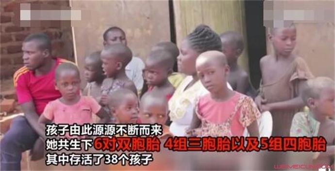39岁女子生44个孩子
