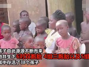 39岁女子生44个孩子 揭开玛丽亚姆身后故事令人心疼