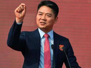 刘强东案亲历者发声 出警记录曝光受害人成