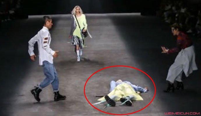男模走秀踩鞋身亡