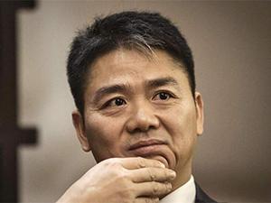 刘强东退投资公司怎么回事 为什么退投资公司原因详情揭露