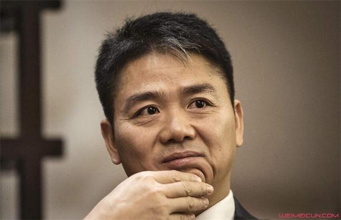 刘强东退投资公司