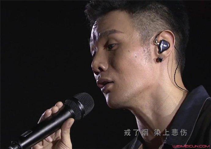 李荣浩为什么在台湾