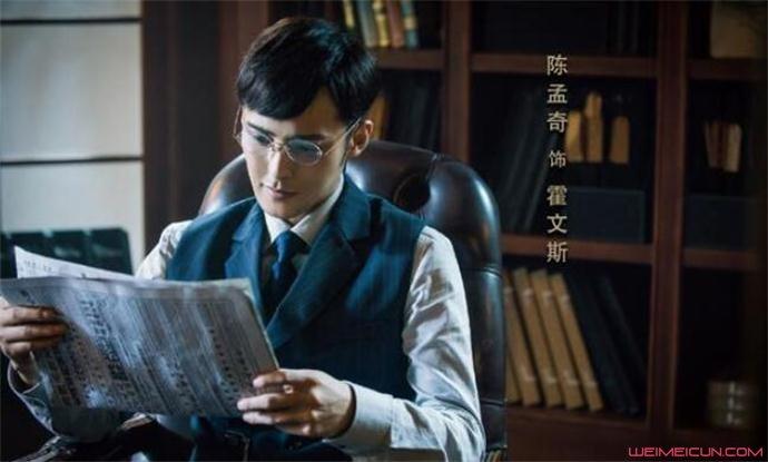 陈孟奇是西丰人吗