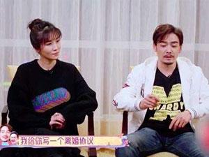 杨烁离婚协议曝光是真的吗 杨烁妻子王黎雯