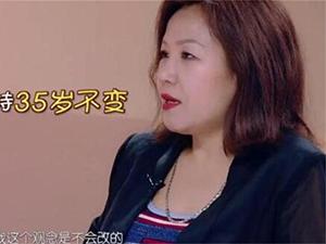 于小彤妈妈是哪里人 家境遭起底传其母不喜欢陈小纭怎么回事