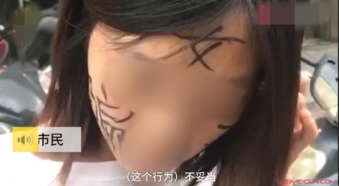 美女被当街画花脸