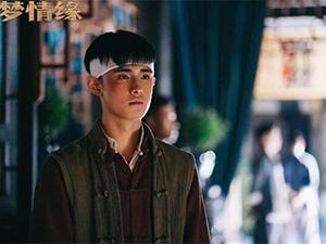 筑梦情缘沈其南少年谁演的 扮演者黄毅简历被扒凭敬业圈粉