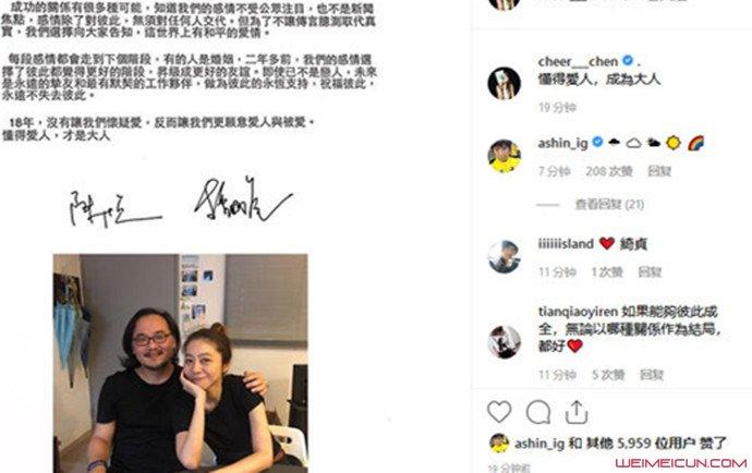 [陈绮贞分手了吗]陈绮贞宣布分手 已与交往18年男友退回好友关系