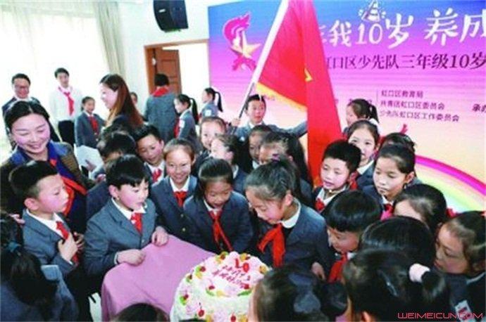 小学生生日宴