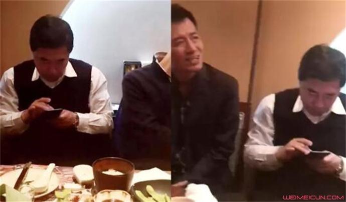 葛优陈宝国聚餐照片曝光