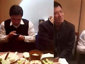 葛优陈宝国聚餐照片曝光 其中细节凸显了私
