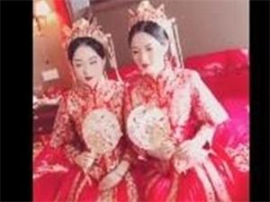 双胞胎姐妹结婚新郎认错 事件始末经过曝光令人意想不到