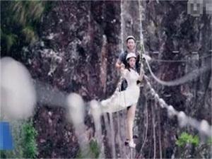 情侣百米悬崖拍婚纱照 刺激惊险勇气可嘉令