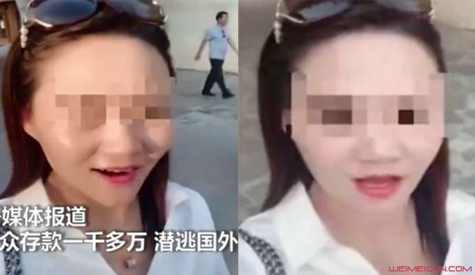 骗子潜逃国外自拍炫耀被抓