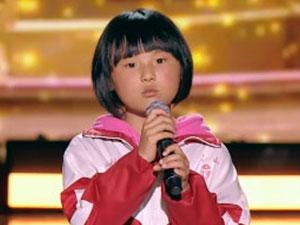 韩甜甜是哪里人 黑山小学生韩甜甜翻唱过的歌曲有哪些