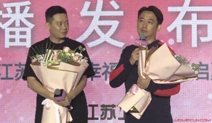 黄磊首谈从北电辞职