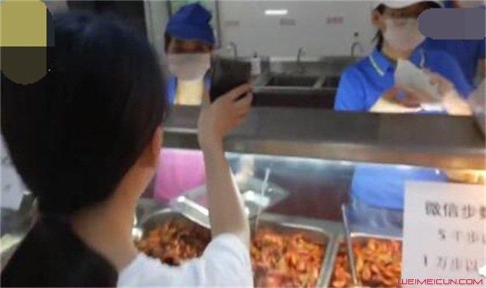 学生步数超万领取小龙虾