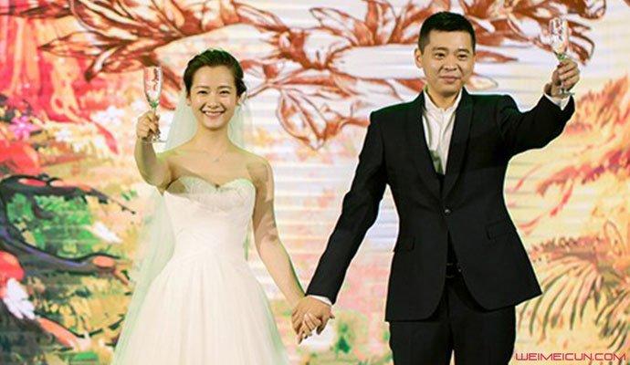 沈陶然林继东结婚照