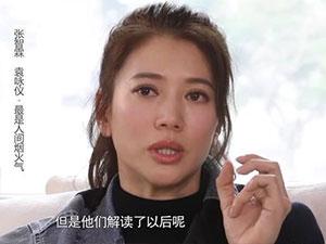 袁咏仪伤害张智霖咋回事 与亿万富豪罗兆辉旧事重提落泪