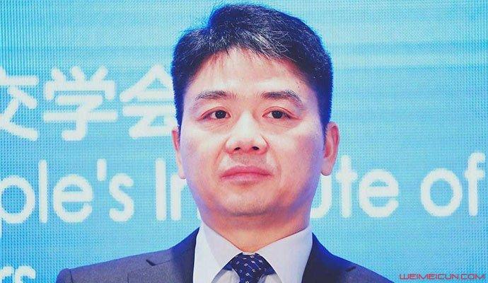 刘强东退任翠宫饭店经理