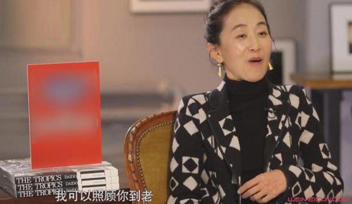 乡村旅游网:55岁陈瑾不婚的原因 出生军人之家的陈瑾与哥哥陈准都单身?