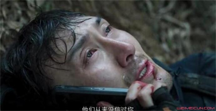林胜武是谁的儿子