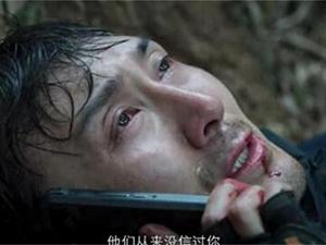 林胜武是谁的儿子 反派林胜武被逼到自杀而亡遗言曝惊人信息