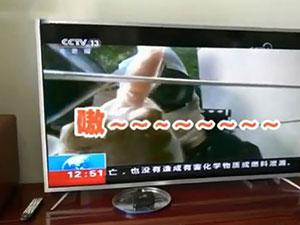 电视机自动开机鬼笑 揭事情始末背后原因疑呼之欲出