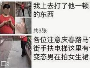 女演员被偷拍裙底 被偷拍女演员是谁最终结
