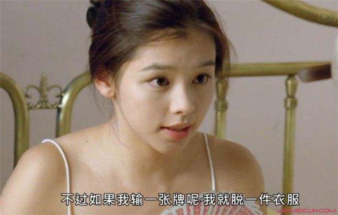 徐若瑄演过的电影有哪些