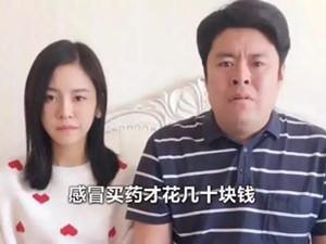 祝晓晗赚多少钱 抖音网红全家出镜月收入惊