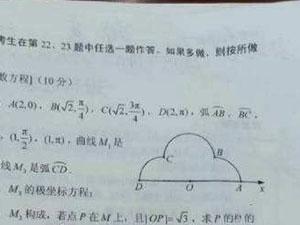 高考数学全国卷三考了朵云 一考生看后举动令人哭笑不得