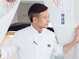 中餐厅3在哪里拍摄 中餐厅阵容曝光他的加入