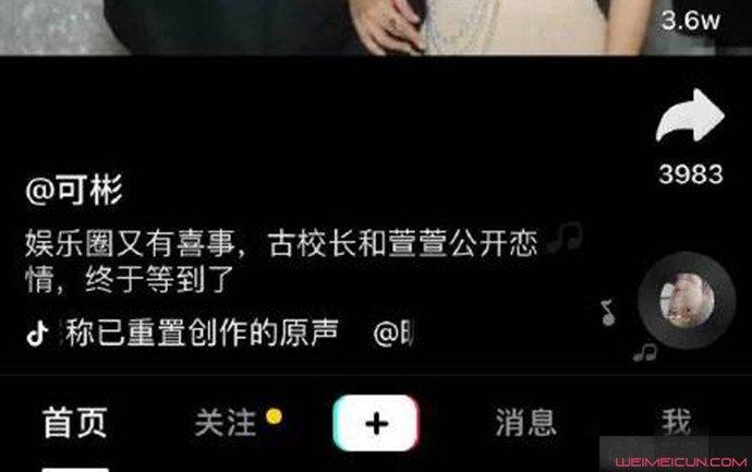 古天乐宣萱2019年最新消息