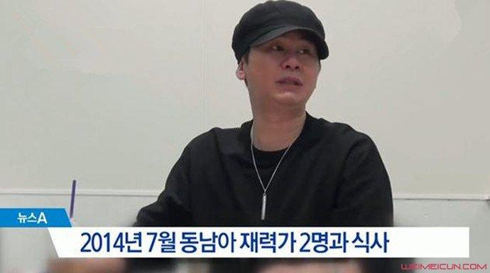 梁铉锡卸下YG职务