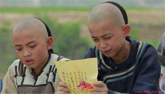 吴磊和郑伟演过什么