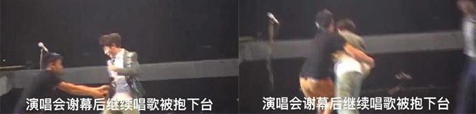 吴青峰演唱会被抱下台 搞笑的背后就是暖心真是宝藏boy