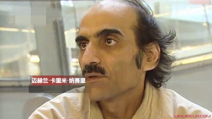 男子被困机场18年
