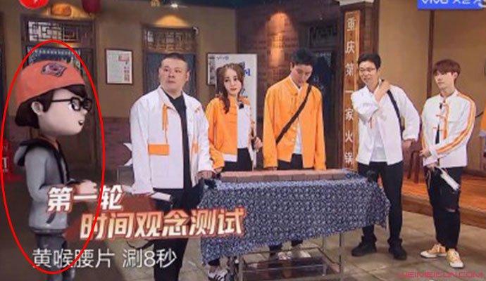 张云雷P成卡通人