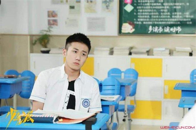 少年派小说江天昊喜欢谁